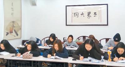 2017京台青年交流研习营开营 促两岸深度融合