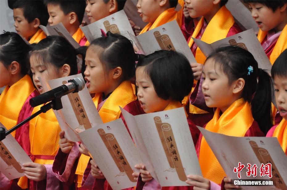 浙江杭州万松书院举行祭孔大典 纪念孔子诞辰2568周年