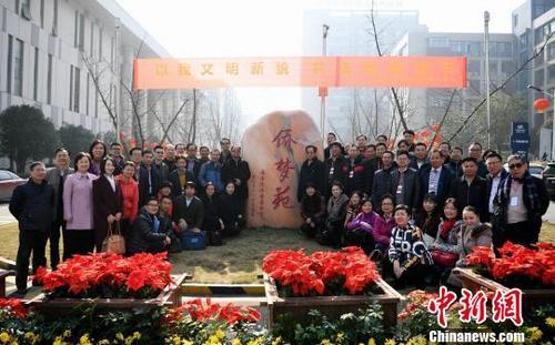 中国侨网资料图:32个国家和地区的海外华助中心代表在长沙侨梦苑合影。杨华峰 摄
