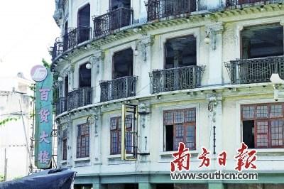 中国侨网汕头埠的百货大楼