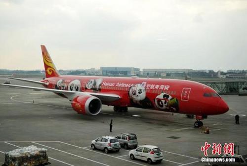(孙虹 江雯琦)10日,载着152名旅客的mf8001航班从泉州晋江国际机场
