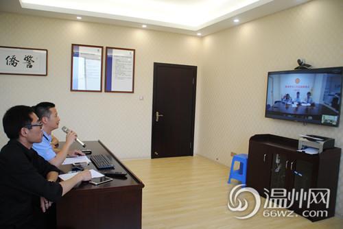 6月2日,家住丽岙杨宅村的彭女士来到派出所办证大厅咨询办理变更