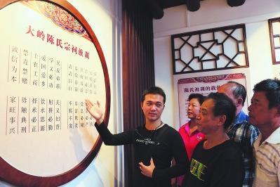 党员干部来到侨乡家风家训馆接受廉政教育.