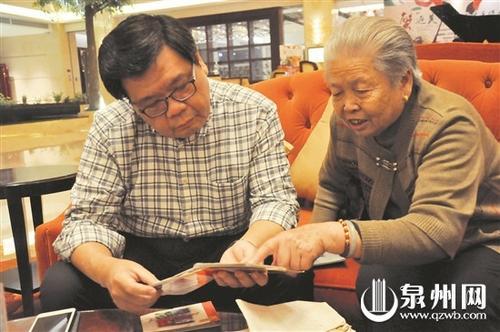 中国侨网黄龙金(左)和泉州亲人(右为董阿婆)相认