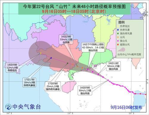 中国侨网图片来源:中央气象台网站
