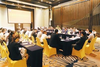 中国侨网文昌海内外青年创业座谈会现场。