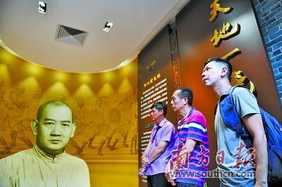 跨時空尋根之旅越南胡志明市華人后裔到訪佛山