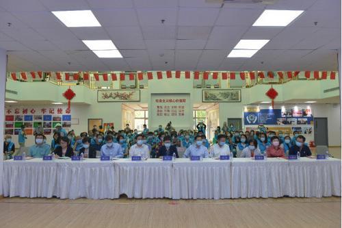 2020年北京侨联侨法宣传月暨志愿服务周活动启动