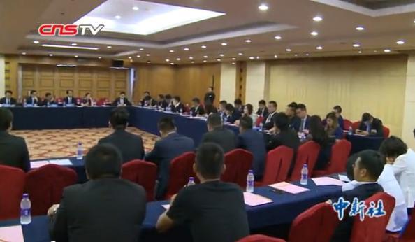 华裔青年为中外友好合作建言献策