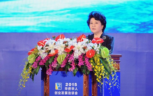 """裘援平:""""华创会""""为中国创新驱动注入内力"""