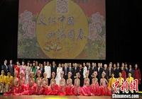 2012文化中国四海同春