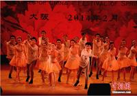 2014文化中国四海同�?