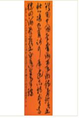 "<strong>武建东观""中国梦·百年潮""赋诗一首</strong><br>何镜贤(加拿大)"