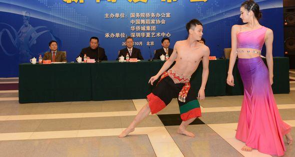 41支侨界舞蹈队将齐聚全球华人中华才艺大赛