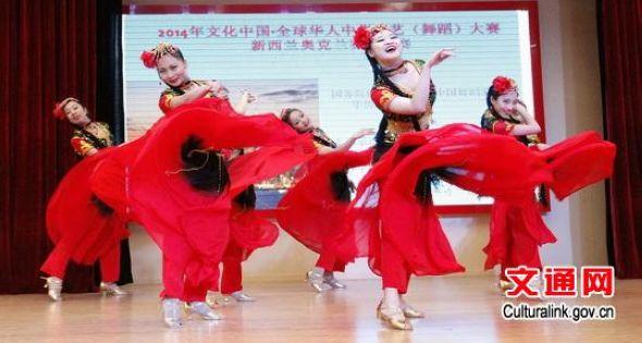 全球华人中华才艺大赛新西兰奥克兰赛区成功举办
