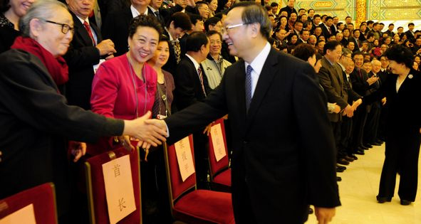 杨洁篪会见出席第三届世界华文教育大会代表