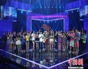 """2014""""水立方杯""""海外华裔青少年中文歌曲大赛 【专题】"""