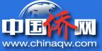手机中国新闻网