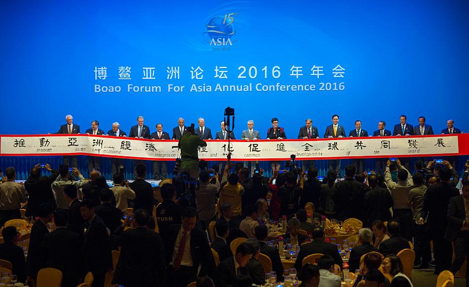 博鳌亚洲论坛理事纪念晚餐会共书横幅祝福亚洲