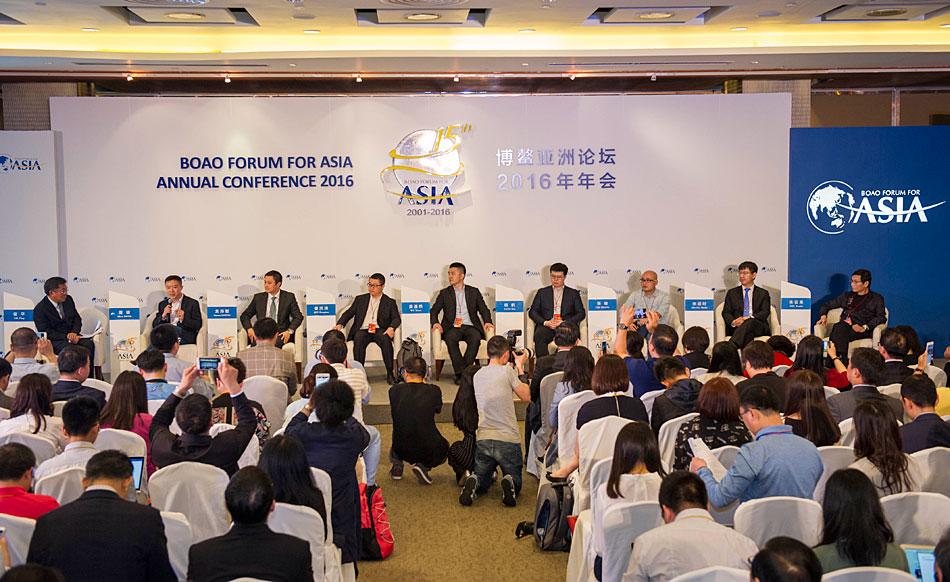 2016年博鳌亚洲论坛互联网金融分论坛举行