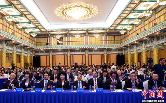 第八届世界华侨华人社团联谊大会闭幕