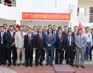安哥拉中国总商会