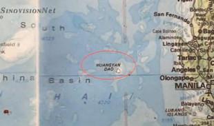 美制1994年地图明证黄岩岛系中国领土