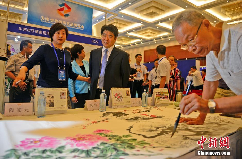 第八届天津华侨华人创业发展洽谈会开幕