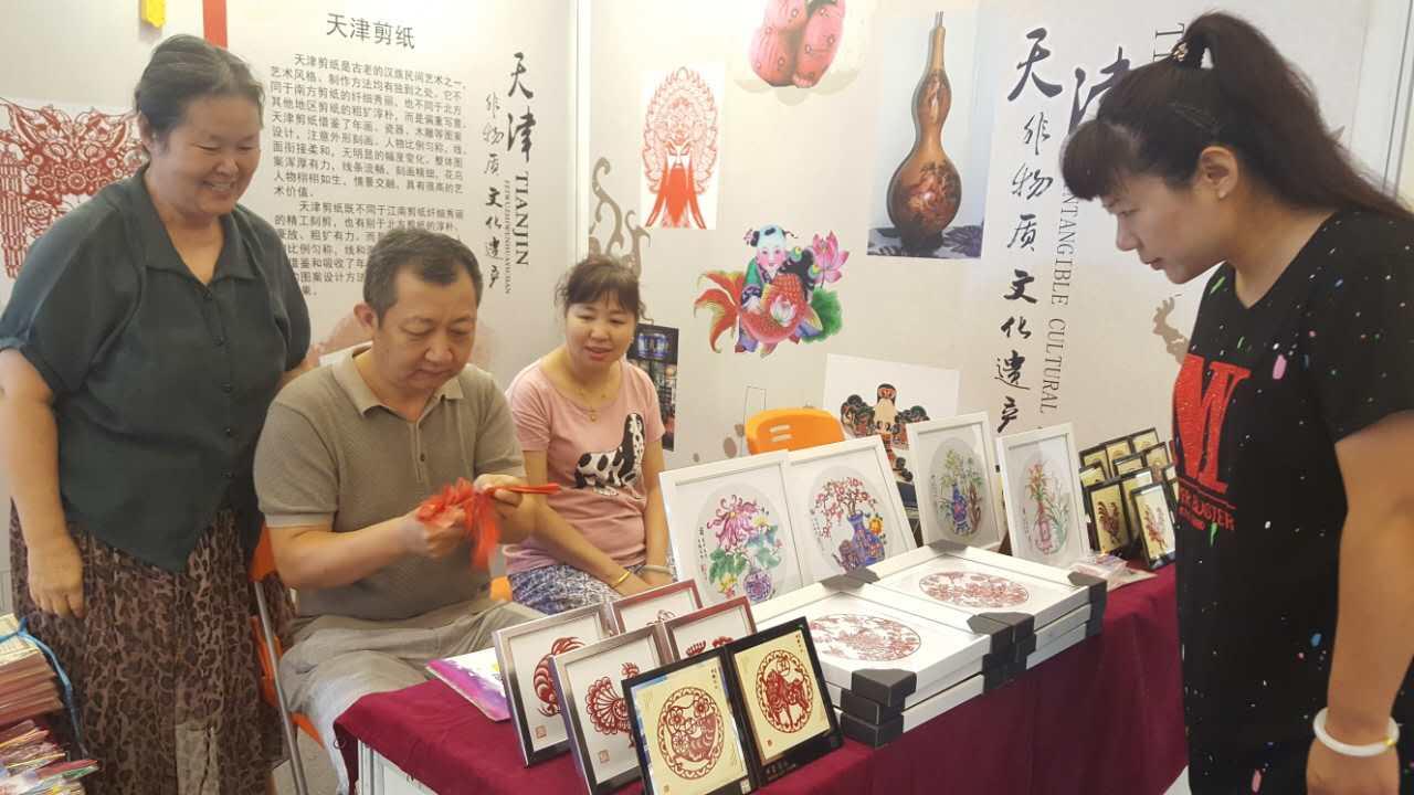 """天津""""侨博会""""文化交流成亮点"""