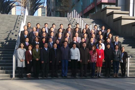 第17届华侨华人社团中青年负责人研习班