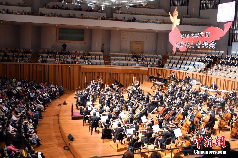 全球华人音乐会北京上演