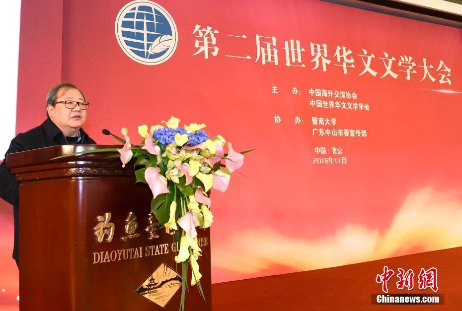 中国作家协会副主席吉狄马加出席华文文学大会