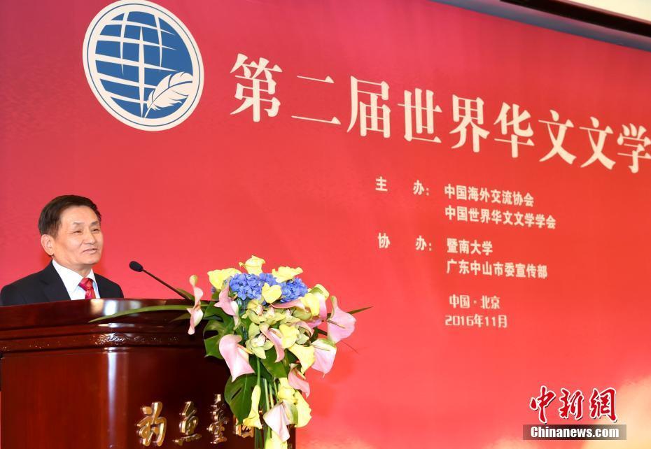 中国作家协会副主席叶辛出席华文文学大会