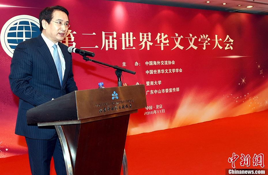 第二届世界华文文学大会闭幕 发出《北京宣言》