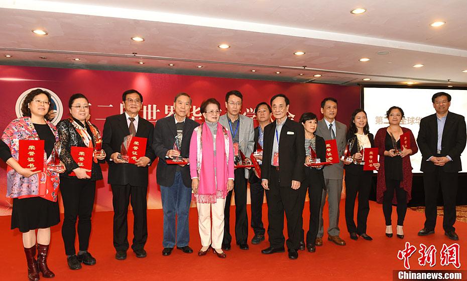 第二届全球华文散文大赛颁奖