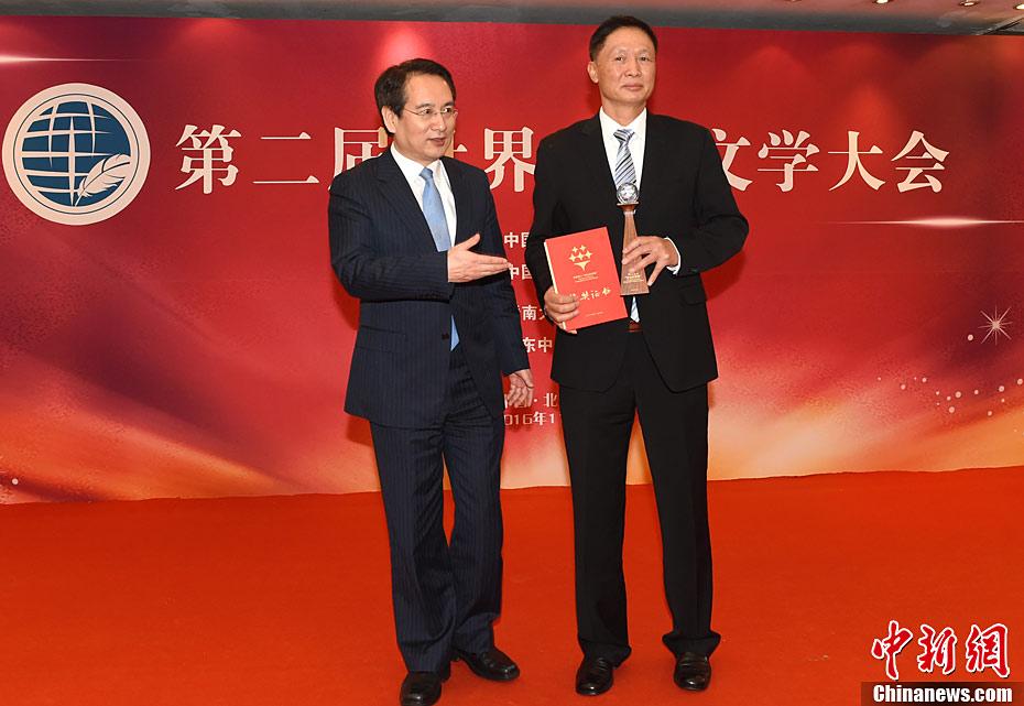 """华侨华人""""中山文学奖""""在京颁奖"""