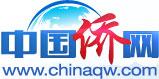 侨网logo
