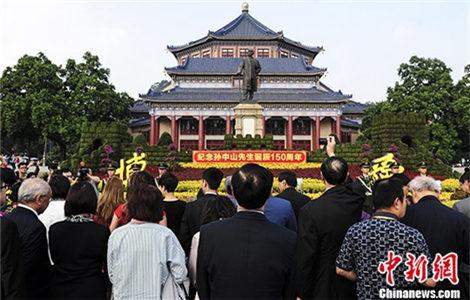孙中山后代及亲属晋谒广州中山纪念堂