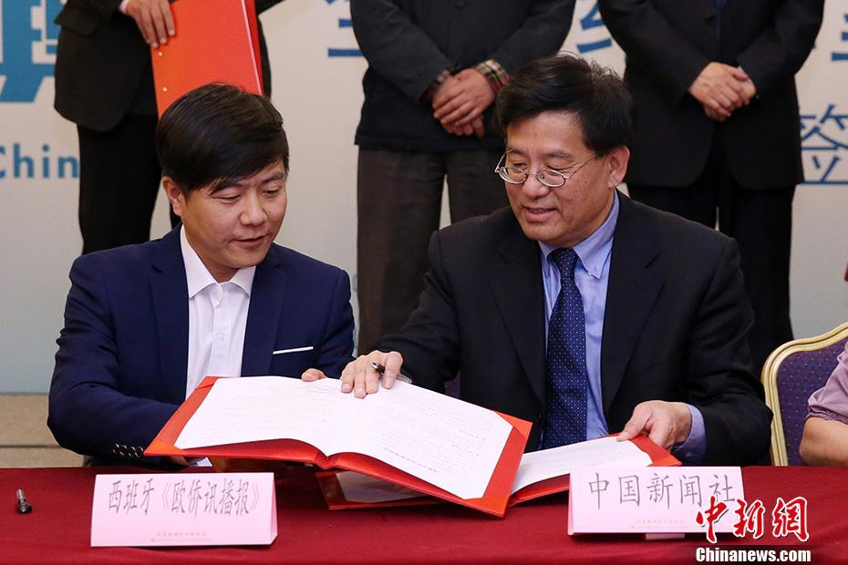 中新社与10家海外华文媒体开展新媒体合作