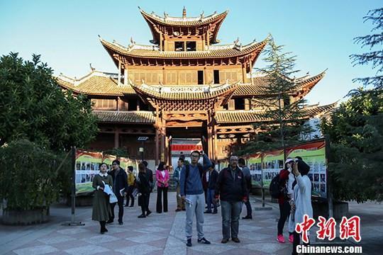 海外华文媒体记者探访大理永建回族古村
