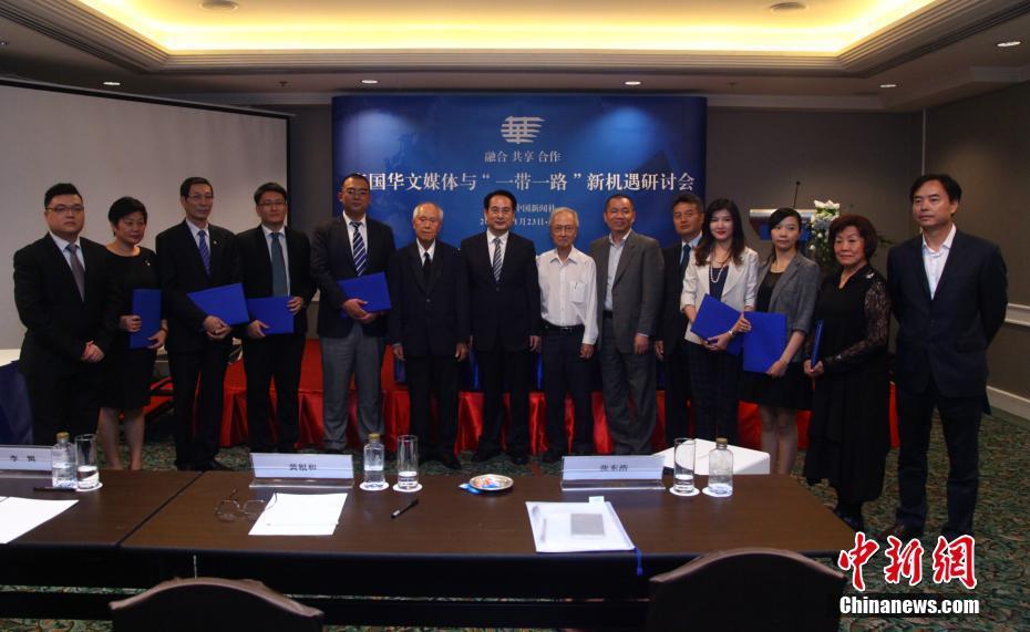 """中新社与泰国8家华媒签订《""""一带一路""""华文媒体协作网媒体协议书》"""