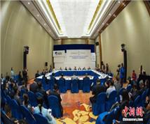 2016华商领袖与华人智库圆桌会议