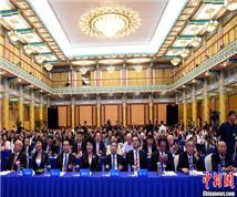 第八届华侨华人社团联谊大会