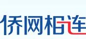 侨网相连logo