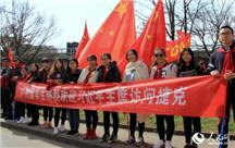 捷克华人华侨和留学生迎接习近平