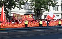 波兰华侨华人欢迎习近平到访华沙