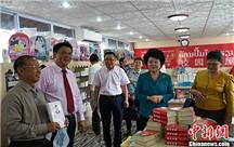 裘援平考察老挝万象寮都公学 称华文教育迎新机遇