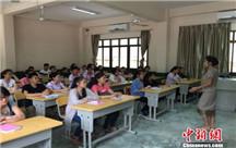 """老挝""""中文热""""持续升温:华文教育已被纳入老挝国家教育体系"""