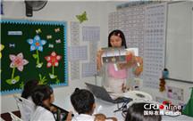 老挝师生眼中的中国志愿者:让中文教学更加生动