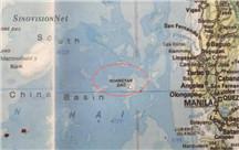纽约华人展美制1994年地图 明证黄岩岛系中国领土